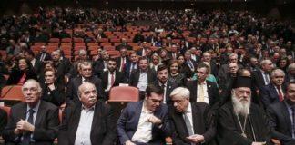 ΠτΔ και Πρωθυπουργός στο Μέγαρο Μουσικής για τα 10 χρόνια του Αρχιεπισκόπου Ιερώνυμου