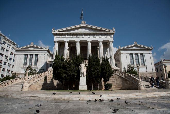 Εθνική Βιβλιοθήκη