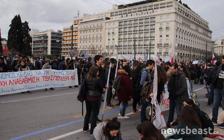 Σε εξέλιξη πορεία αναπληρωτών εκπαιδευτικών στο κέντρο της Αθήνας