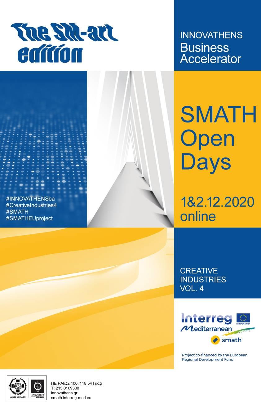 SMATH Open Days στο INNOVATHENS powered by Samsung   1 & 2 Δεκεμβρίου 2020