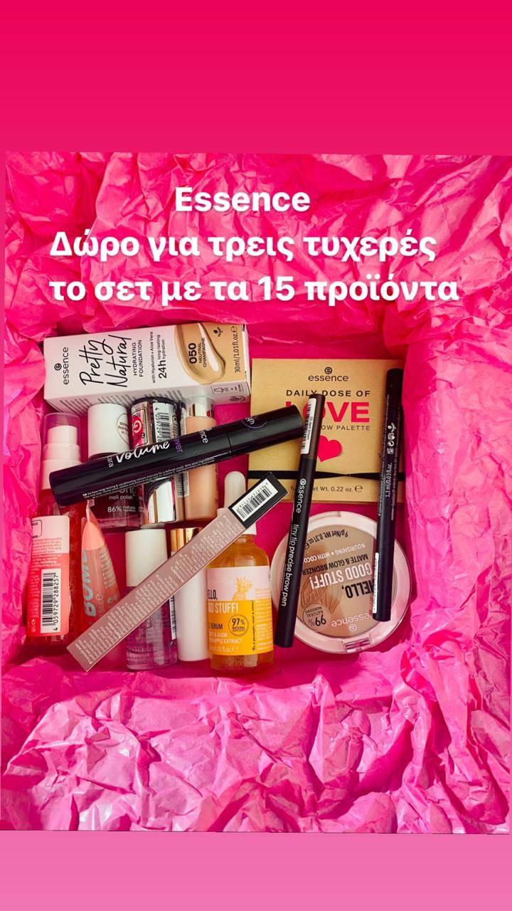 Η Μάγδα Τσέγκου σας χαρίζει ένα κουτί με καλλυντικά της Essence με 15 προϊόντα