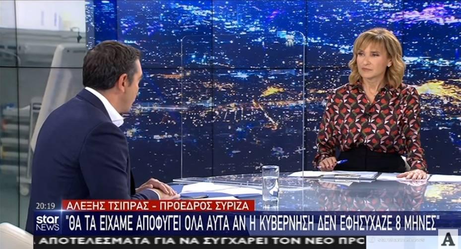 Η συνέντευξη του Αλέξη Τσίπρα στο Star