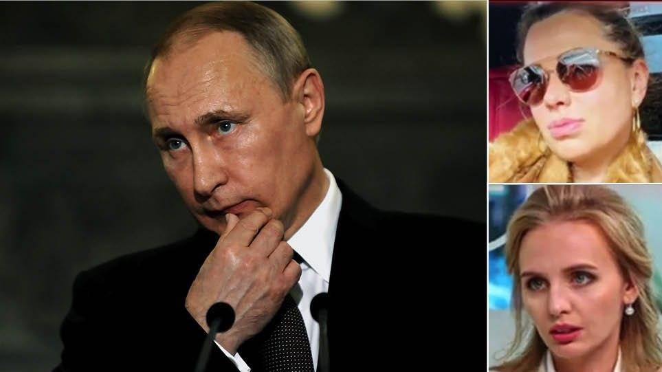 Ο Πούτιν έκανε παιδί με καθαρίστρια που τώρα είναι πλέον εκατομμυριούχα