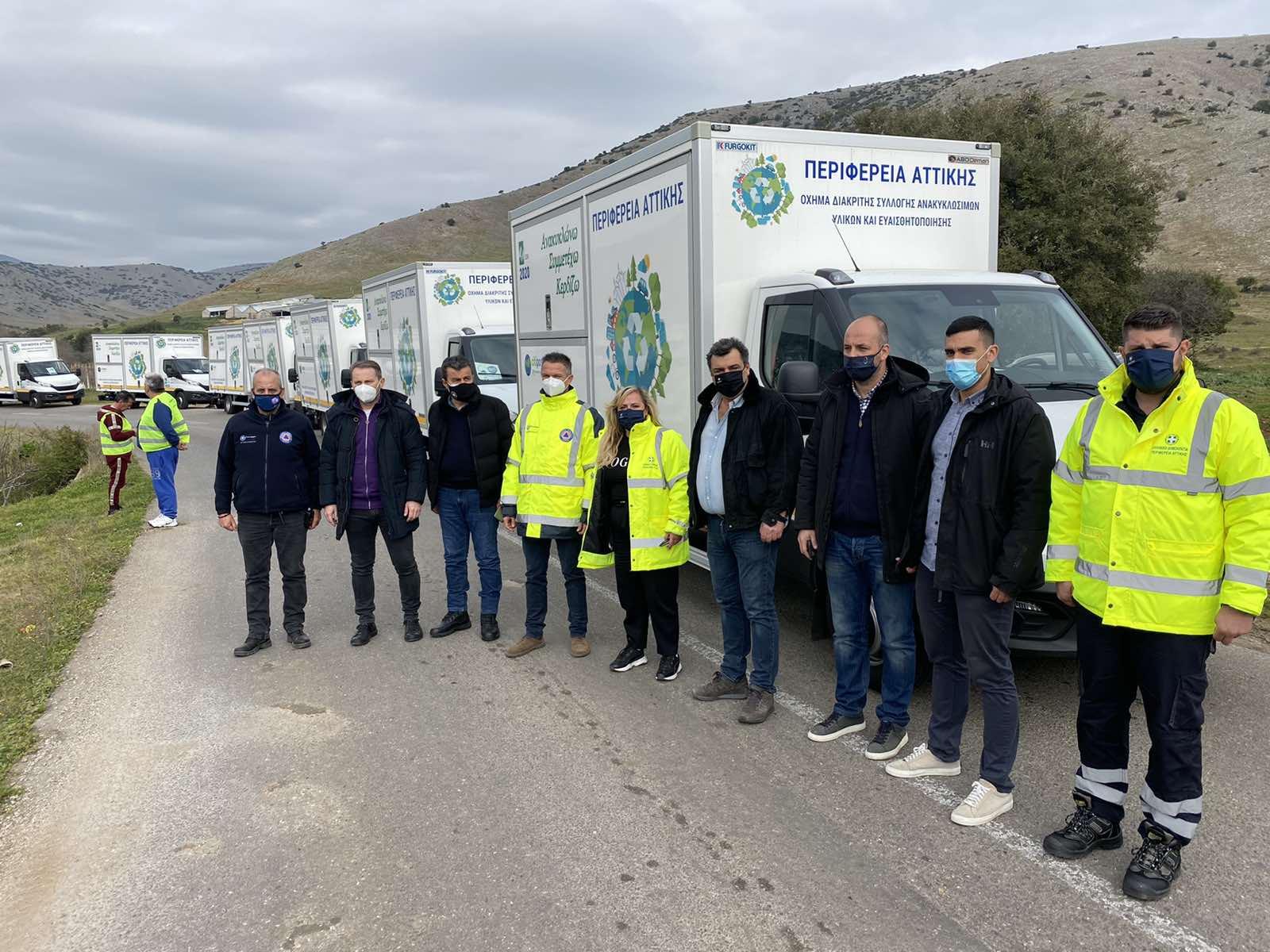 Ο Γιώργος Πατούλης παρέδωσε στον Κώστα Αγοραστό είδη πρώτης ανάγκης για τους σεισμοπαθείς, με 11 φορτηγά οχήματα
