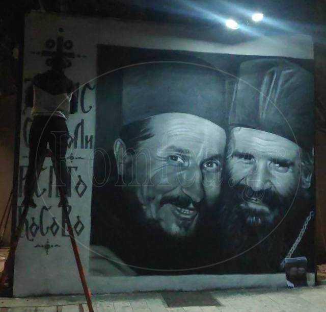 Έκαναν γκράφιτι έναν Πατριάρχη και έναν Επίσκοπο.