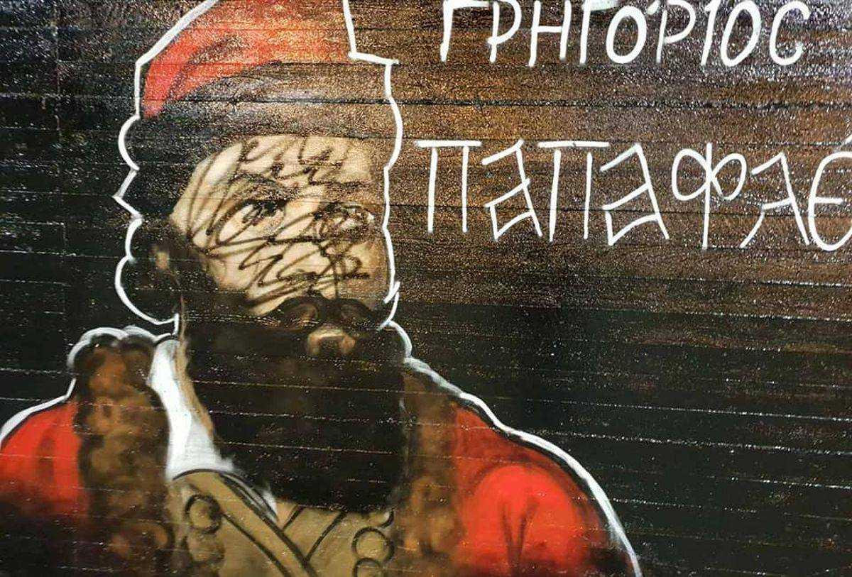 Ποιος ζωγράφισε τα συγκλονιστικά γκράφιτι με τους ήρωες της Επανάστασης του 1821;
