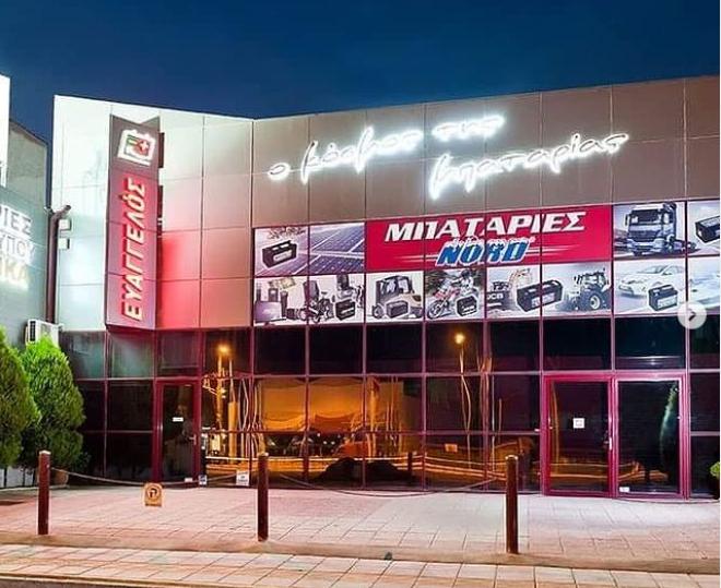 """Η εταιρία """"ΕΥΑΓΓΕΛΟΣ"""" κατέκτησε την κορυφή στην αγορά της μπαταρίας σε όλη την Ελλάδα"""